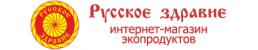 """Интернет магазин """"Русское здравие"""""""